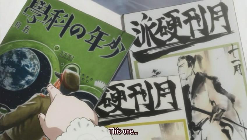 Libri (in italiano) per lo studio del giapponese