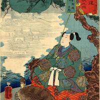 Favole in hiragana - Urashima Tarō