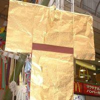 Tanabata Matsuri: Festa delle Stelle Innamorate