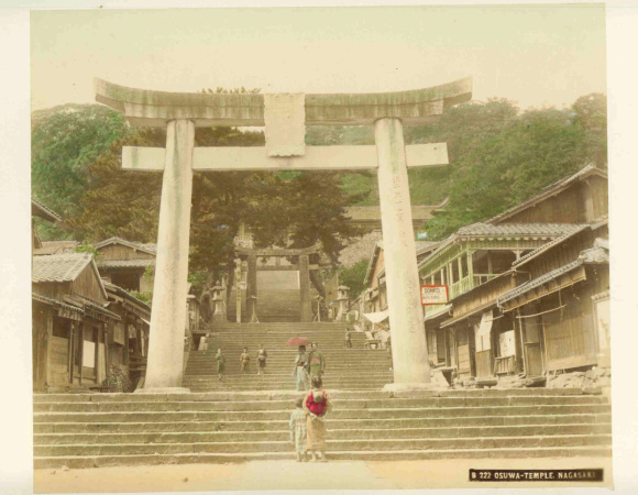 osuwa_temple_nagasaki_albumen