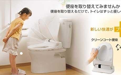 jap-toilets2_1529641c