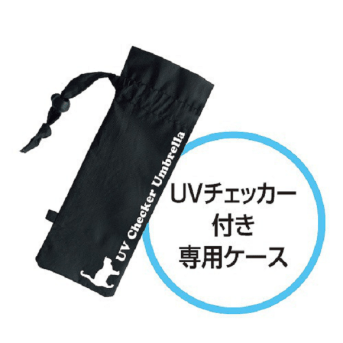 ombrelli giapponesi (2b)