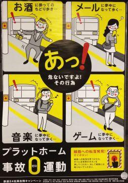nagarazoku2 07