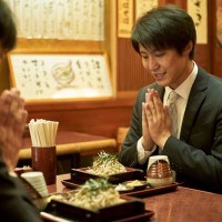 "Miti - Itadakimasu vuol dire ""Buon appetito""?"