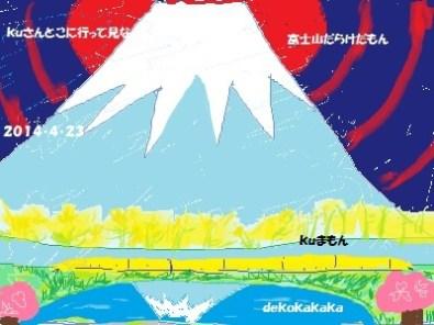 akai taiyou (1)
