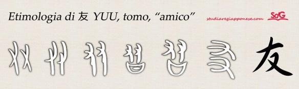 etimologia tomo