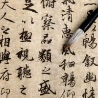 FAQ - Quanti kanji?