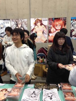 Comiket162