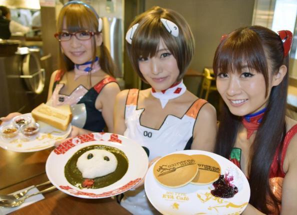 Eva shinkansen pasti (1) b