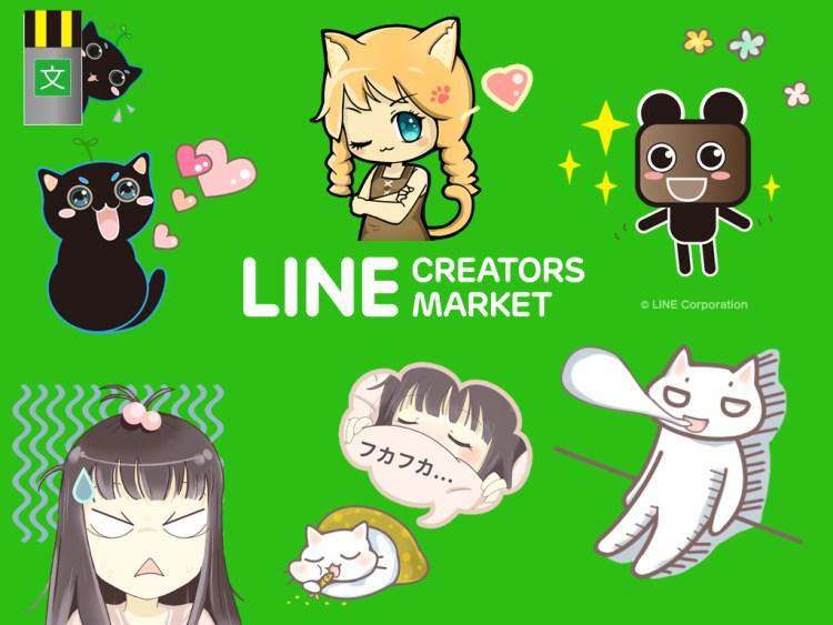 line 06 - stamp