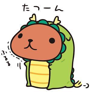 Kapibara-san Capibara (3)