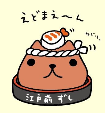 Kapibara-san Capibara (7)