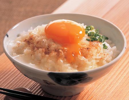 yuzu tamago 01