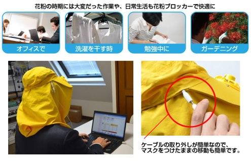 stranezze giapponesi primavera tempo di allergie (13)