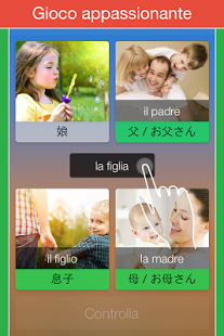 imparare giappoense con le app duolingo babbel obenkyo busuu ja sensei 02