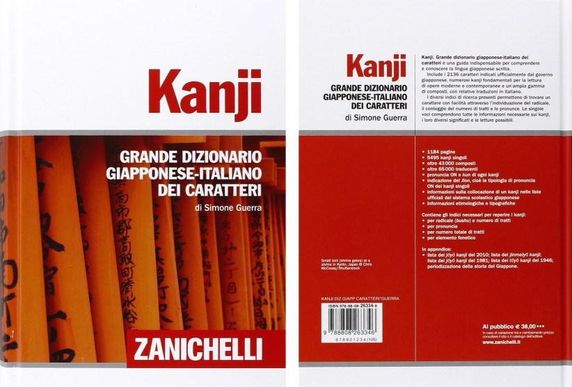 dizionario zanichelli 00