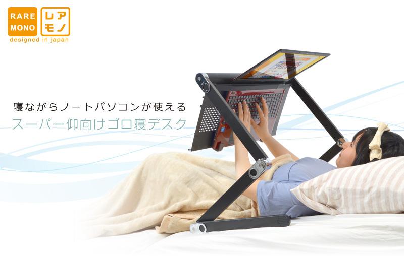 N5 in sintesi l'idea di mentre resa con nagara stranezze giapponesi