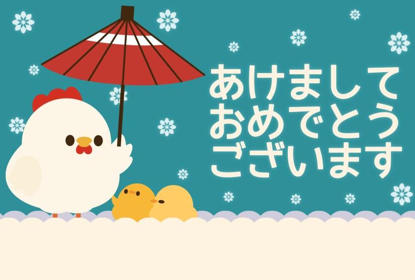 buon-anno-del-gallo-capodanno-cinese-1