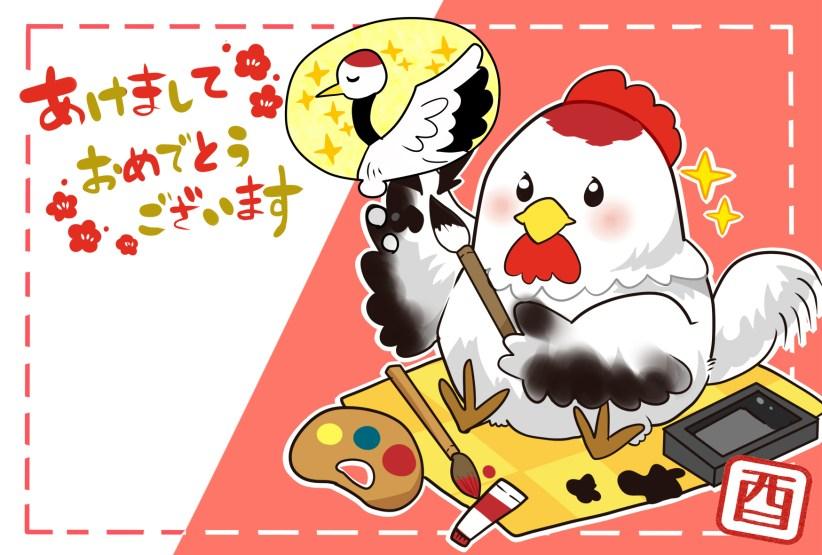 buon-anno-del-gallo-capodanno-cinese-2