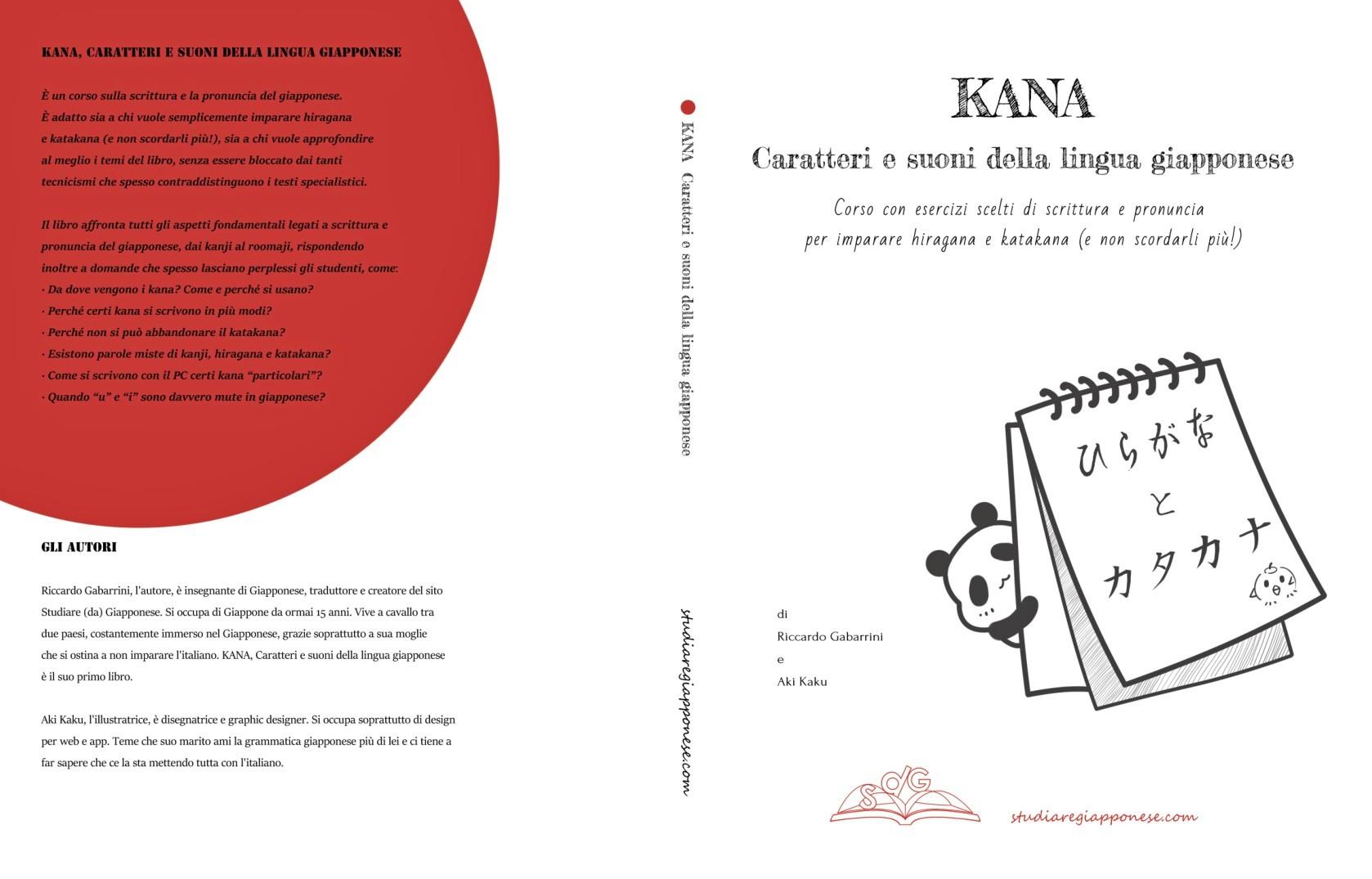 Scusa Ma Tu Suoni kana – caratteri e suoni della lingua giapponese – studiare