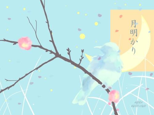 agenda proverbi giapponesi agosto luglio 02