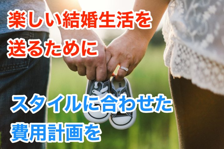 finché c'è vita seikatsu 01