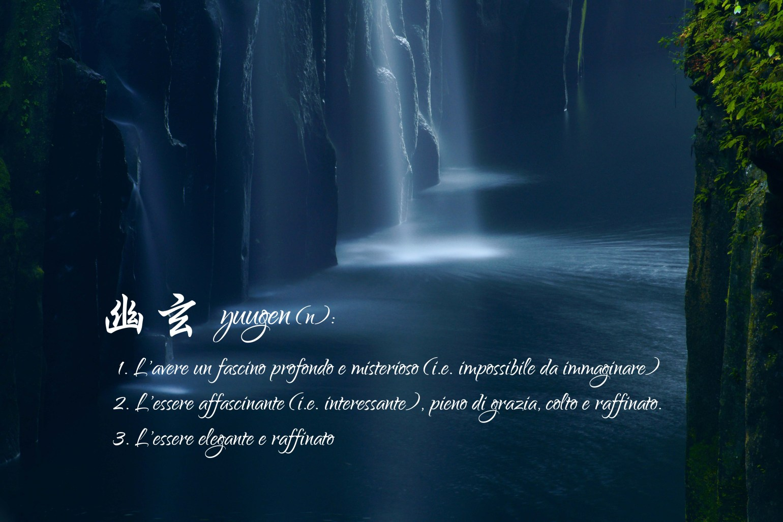 幽玄 Yuugen