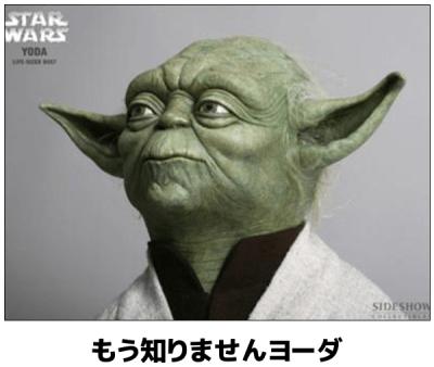 mou shirimasen (5)