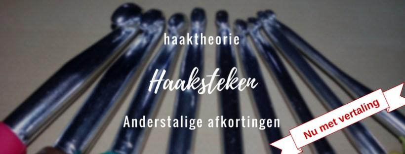 haaksteken - anderstalige afkortingen | titelafbeelding | studiebolletjes.nl