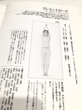 sawada_blog2.png