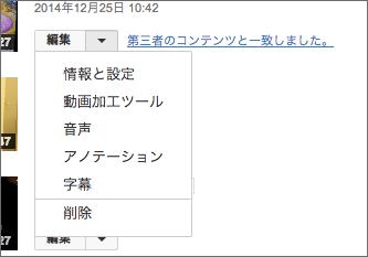 スクリーンショット 2015-01-03 11.10.15