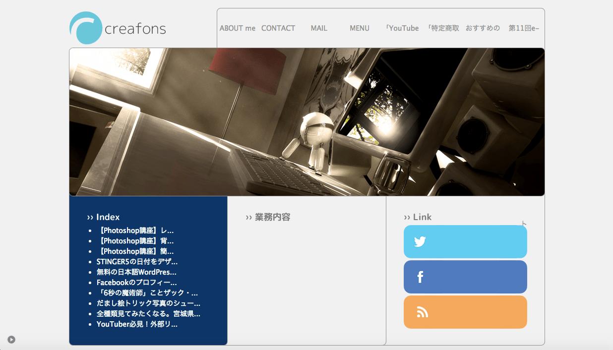 スクリーンショット 2015-07-15 14.55.09