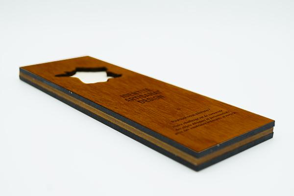 marque page épais, cadeau d'affaire, personnalisation par gravure laser, découpe de l'hexagone pays France