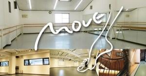 STUDIO MOVE 名古屋バレエのオープンスペース