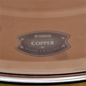 studio-la-boite-a-meuh-yamaha-copper-SD-6465-etiquette-interieure