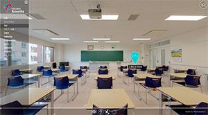函館厚生院看護専門学校の360°VR