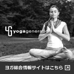 yg-banner-150-150