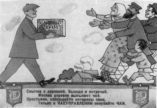 Плакаты Маяковского