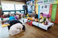 Korea Event Documentary Photographer 통영 칠순잔치 기념 스냅 촬영-6