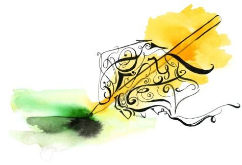 handwritingfinal_greg-betza-illustration