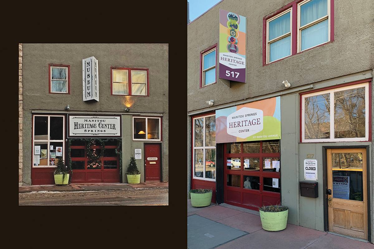 before and after sign redesign