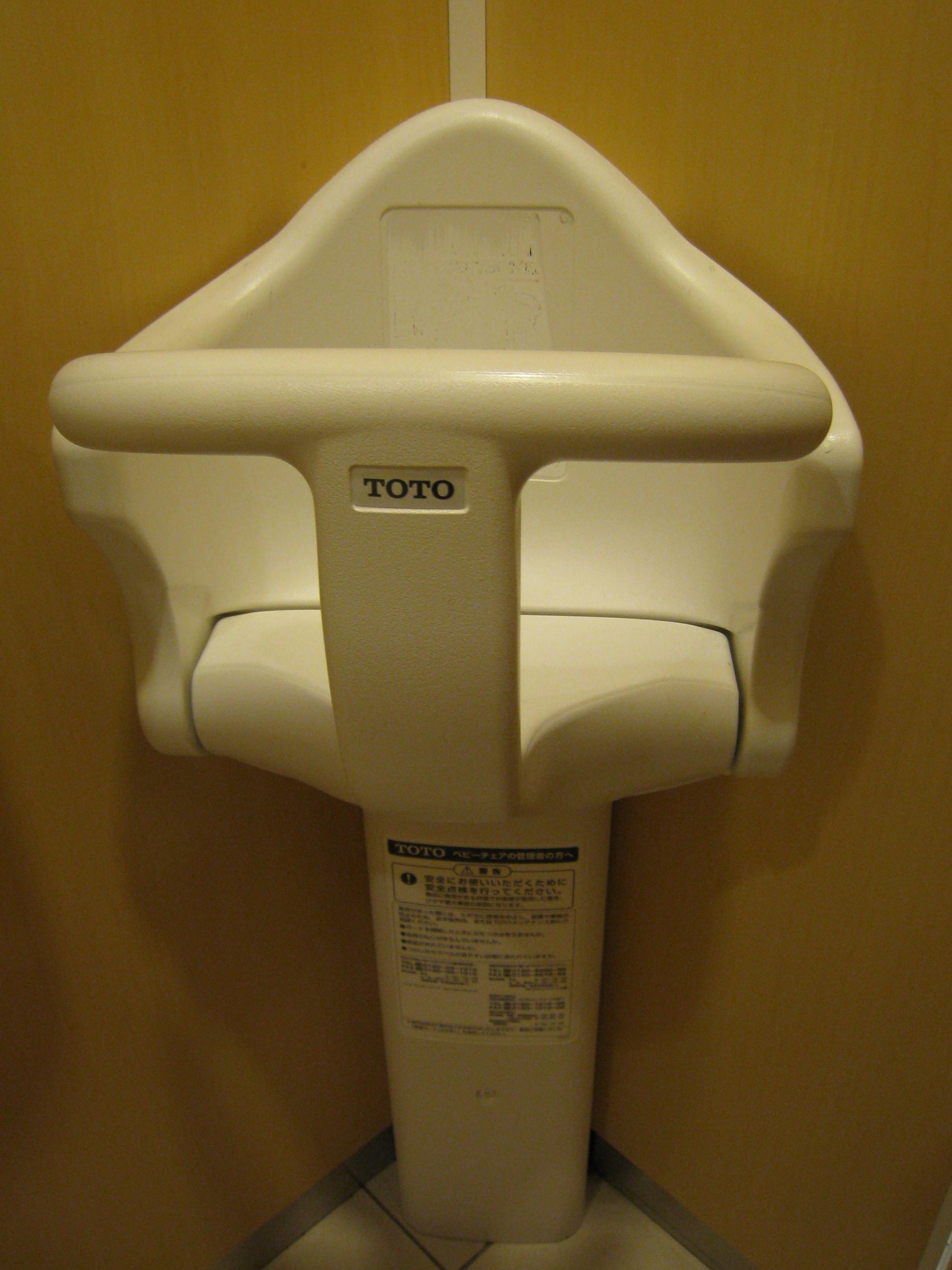 dfrw-seat
