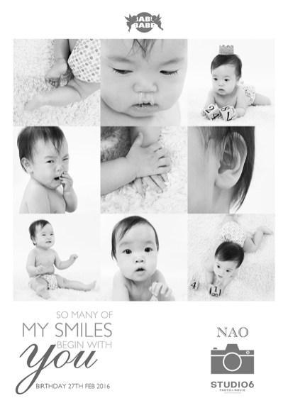 babyposter_mono のコピー