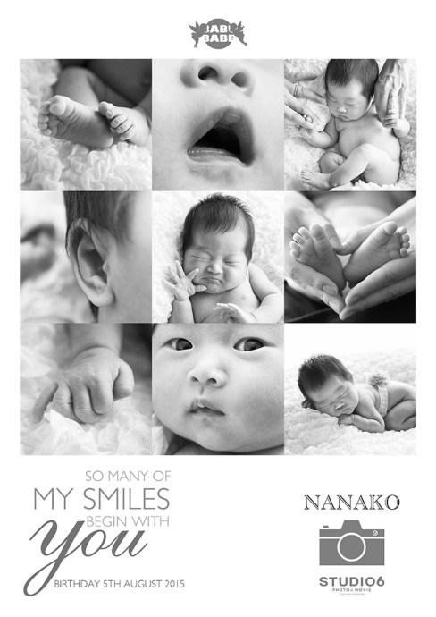 babyposterA3 のコピー