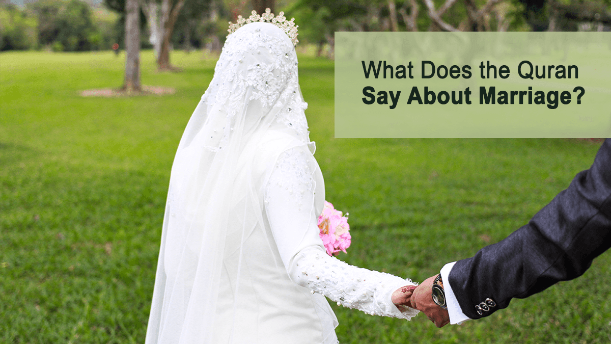 Here are 30 beautiful islamic quotes on sabr. What Does The Quran Say About Marriage Blog