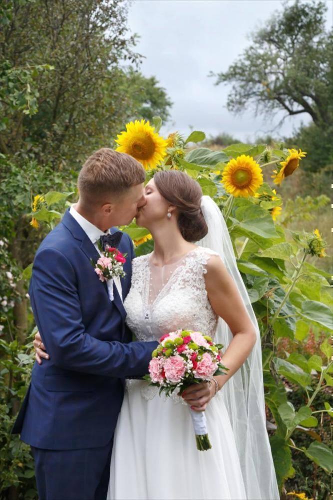 Portret ślubny w słonecznikach