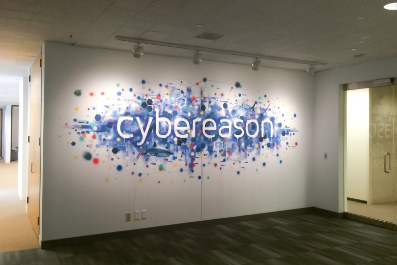 Cybereason lobby