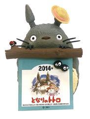 Ghibli Totoro - calendario 2014