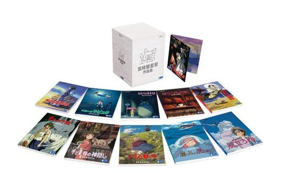 Ghibli Otros - pack Blu-ray Hayao Miyazaki
