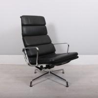 Vitra Eames EA222 lobby chair - StudioModern